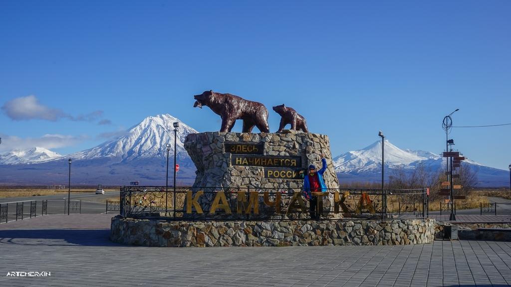Экскурсия на Авачинский перевал